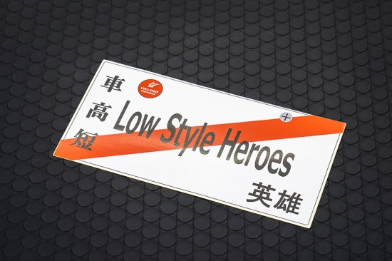 LOW STYLE HEROES STICKER TYPE G
