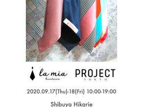 「PROJECT TOKYO」に出展いたします。