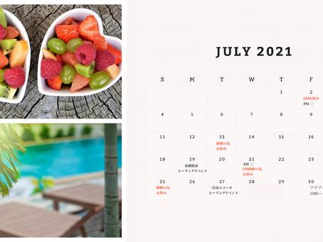 7月のサロンスケジュール