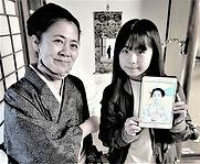 2 Tsukasa Dayuu  granddaughter 20210227_