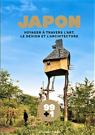 Cover French jap guide apr 2018.png