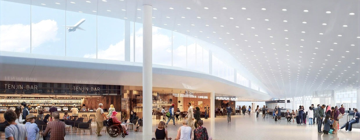 O'Hare T5 Expansion