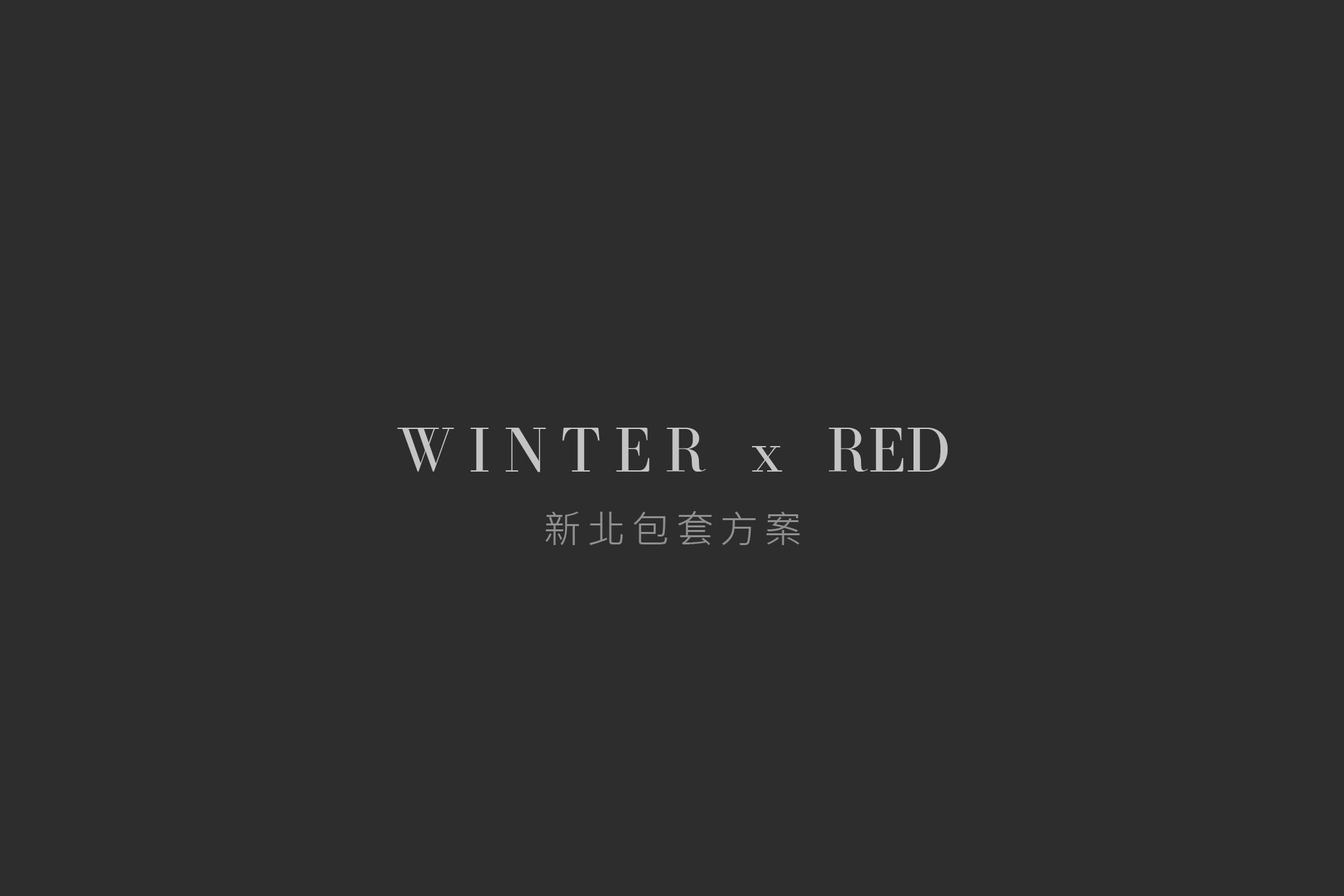 WINTER x RED