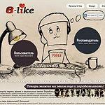 1353959228_v-like.ru.jpg