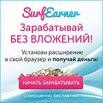 SEU1_300x300_light.jpg
