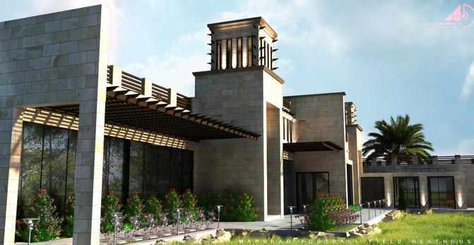 Al Marshad Resthouse