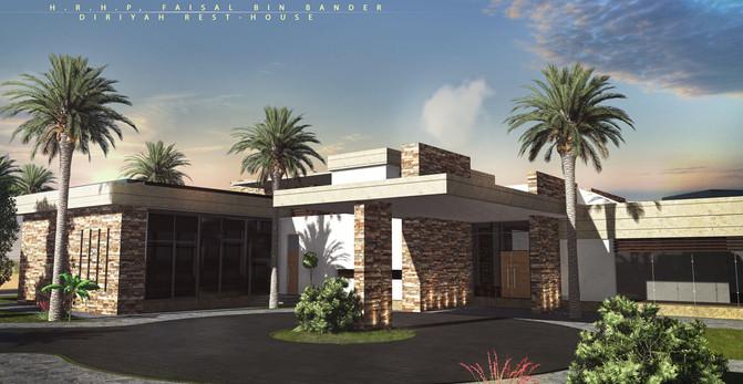 Prince Faisal Bin Bandar Resthouse