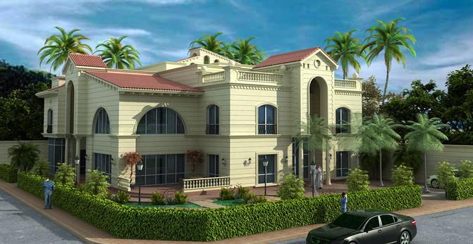 Ali Al Sayyed Villa