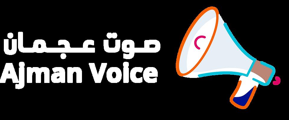 Ajman Voice