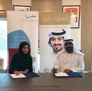 اتفاقية مع مؤسسة الامارات للشباب