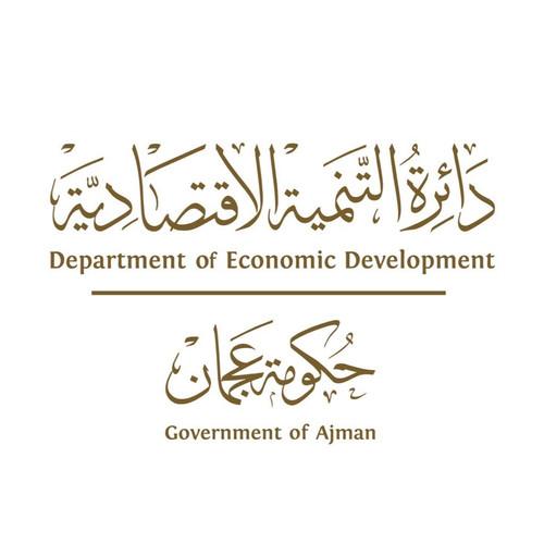 التنمية الاقتصادية عجمان