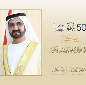 50 Years for UAE