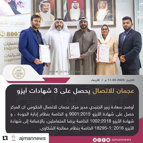 Ajman Contact Center gets 3 ISO Certificates