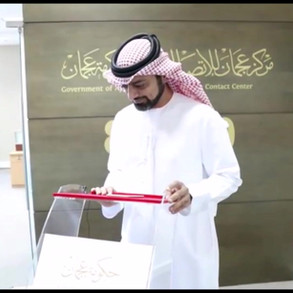 Ajman Call Center launched