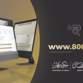 Ajman Call Center has launched its official website