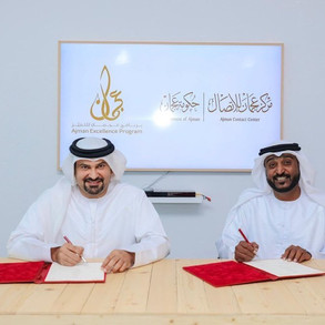 Signing an agreement with the Ajman Excellence Program