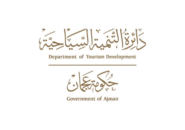 التنمية السياحية عجمان