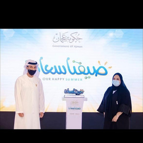 "Sheikh Abdulaziz bin Humaid Al Nuaimi, Chairman of the Department of Tourism Development in Ajman, honored the Ajman Contact Center, at the conclusion of the activities of the Ajman Government Summer Program ""Our Summer is Happiness"""