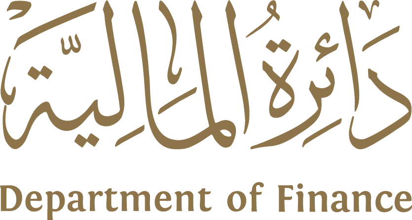 دائرة المالية عجمان
