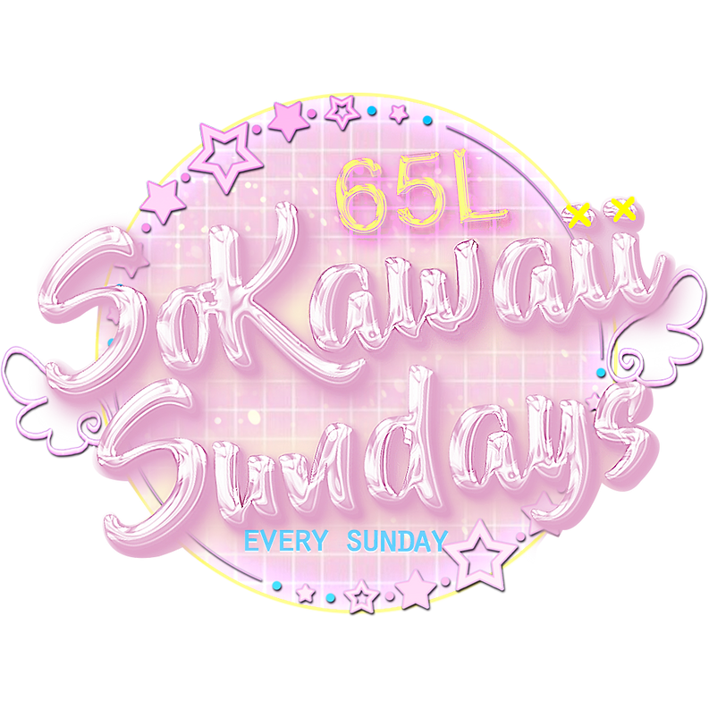 SoKawaiiSundays - sticker3.png