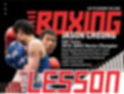 boxing2-01_edited.jpg