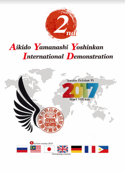 2nd AYYID in Japan