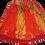 Thumbnail: S - Tequila Sunrise Ruffled Skirt