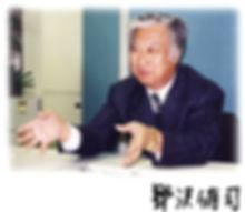 company_president.jpg