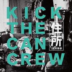 KICK-THE-CAN-CREW-Jusho
