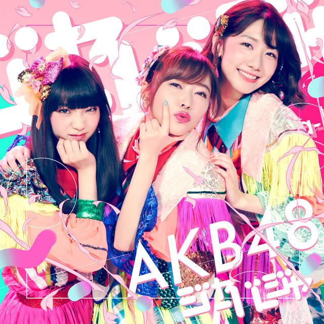 AKB48_jkt201803_nor_B_fixw_640_hq