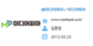 홈페이지용 회원사 프로필_2019.png