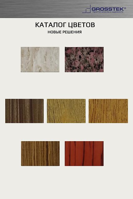 Заказать бесплатный каталог цветов самый дешевый подарок к 14 февраля жене