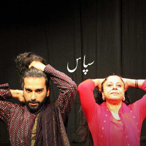 Homage to Nahid Siddiqui