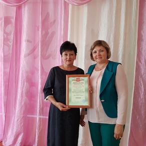 Лучший педагогический работник дошкольного образования Ростовской области