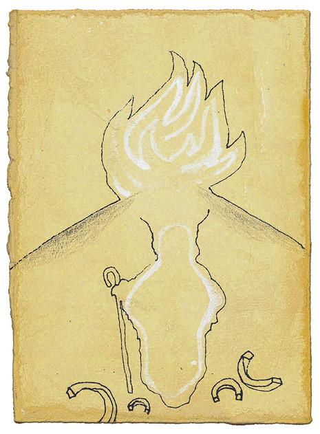 Så gikk Moses opp på fjellet, og skyen dekket fjellet. Herrens herlighet hvilte over Sinai-fjellet, og skyen dekket det i seks dager. Den sjuende dagen ropte Herren på Moses fra skyen. Israelittene så Herrens herlighet som en fortærende ild på fjelltoppen. Så gikk Moses inn i skyen og opp på fjellet. Og Moses ble på fjellet i førti dager og førti netter. - Andre Mosebok Kapittel 24