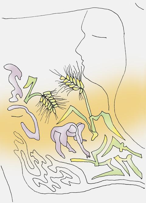 En dag sa Rut, moabittkvinnen, til Noomi: «La meg få gå ut på åkeren og sanke kornaks hos en som vil vise meg velvilje.» Hun svarte: «Gå du, min datter!» Så gikk hun ut på åkeren og sanket aks etter onnefolkene. Det traff seg slik at åkerstykket tilhørte Boas, som var av Elimeleks slekt. - Rut Kapittel 2