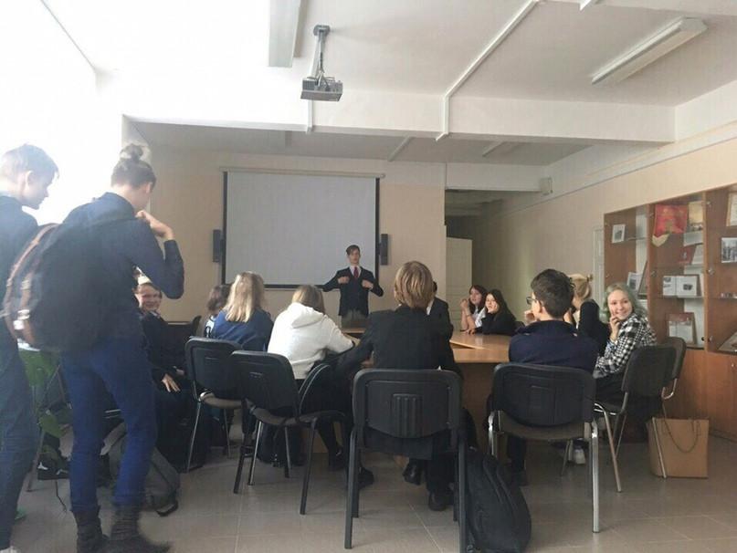 Собрание актива профсоюза в гимназии №61