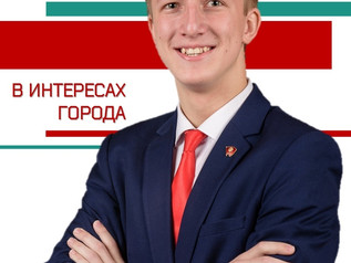 ЛЕНИНГРАД ВЫБИРАЕТ КОМСОМОЛ