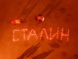 140 СВЕЧЕЙ В ЧЕСТЬ 140-ЛЕТИЯ И.В. СТАЛИНА!