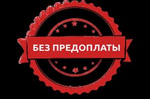 predoplati-net-700x462.png