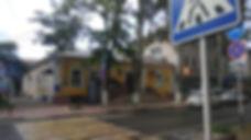 "Фото здания ООО ""ЭКСКО"""