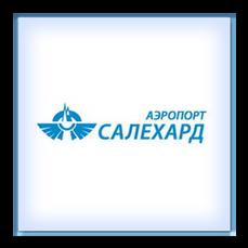 АО Аэропорт Салехард