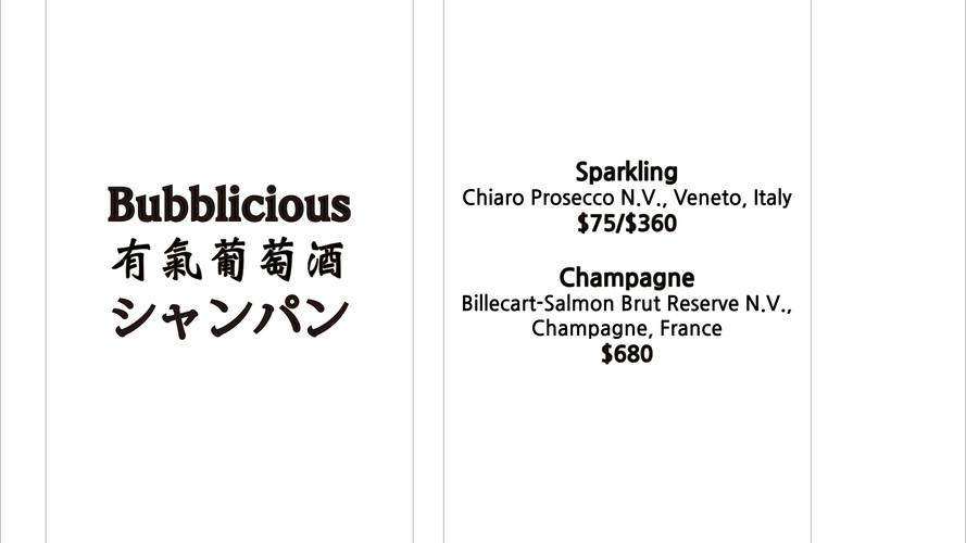 CCC-Drink List-2018-10.jpg