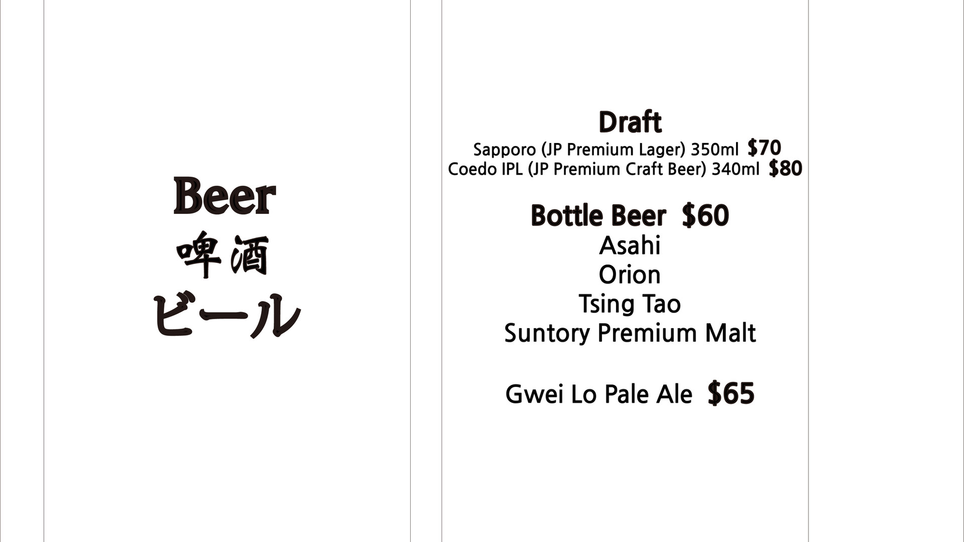 CCC-Drink List-2018-11.jpg