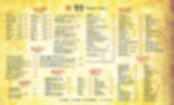 Food Menu - Chi Chi Cham.jpg