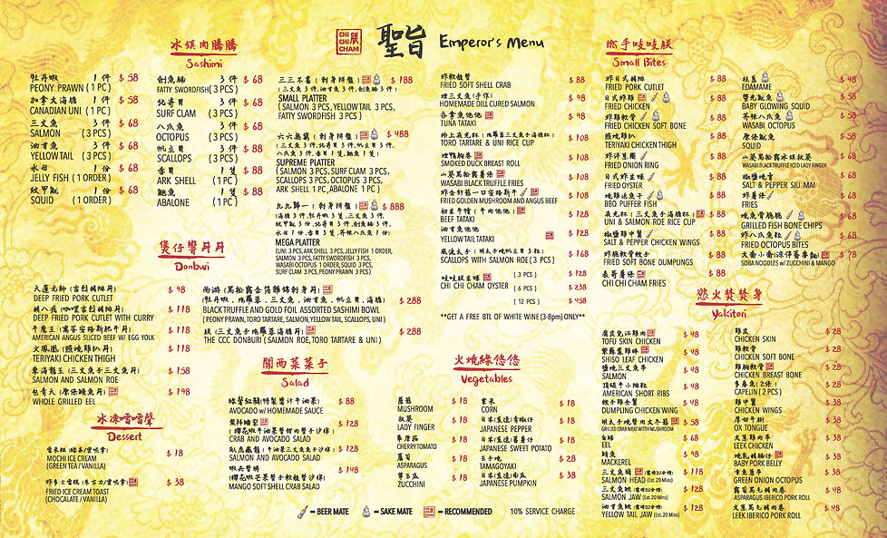 Food Menu - Chi Chi Cham.jpg