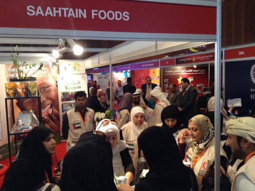 Saahtain Foods
