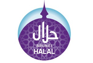 Brunei Halal