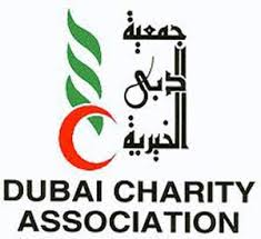 Dubai Charity Association