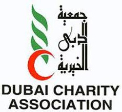 Dubai Charity Association